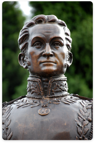 Statue of Simon Bolivar Tourist Attraction in Venezuela.